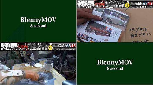 2014-10-28GM-6815-playbook1-31