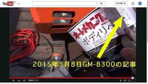 20150314-GM7775-pump-min2